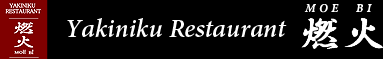 Yakiniku Restaurant 燃火